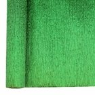 Crepe Paper Roll 20in Metallic Kelly Green
