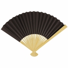 Paper Hand fan Espresso Brown