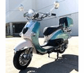 **FREE SHIPPING** 50cc Trailmaster Sorrento Retro Euro Style. Ships FREE Fully Assembled