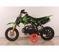 Orion DB-25 70cc Pit/Dirt Bike Kids Model - Fully AutoMatic Transmission  Xmas Special Pricing