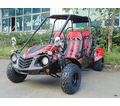 SOLD OUT UNTIL JAN 1 TrailMaster-Blazer4-200X (replace  Blazer4 150X) - Seats 4 adults up to 6'2 in height,