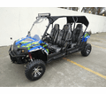 TrailMaster Challenger 4-200EX  NOW WITH FUEL INJECTION