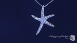 """CZ Starfish Necklace in Sterling Silver, 16""""-20"""""""