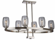 Artcraft AC10536BN San Antonio Contemporary Brushed Nickel Island Lighting