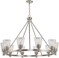 Artcraft AC10760BN Clarence Contemporary Brushed Nickel 42 Ceiling Chandelier