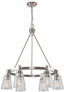 Artcraft AC10765BN Clarence Brushed Nickel 28  Ceiling Chandelier