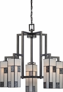 Designers Fountain 84186-CHA Bradley Contemporary Charcoal Chandelier Light