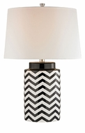 Dimond HGTV339 Struthers Black & White Finish 26 Tall Side Table Lamp