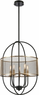 ELK Home D4442 Saturn Modern Matte Black Foyer Lighting