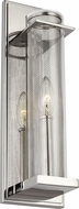 Feiss WB1874PN Silo Modern Polished Nickel Wall Sconce Light