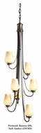 Hubbardton Forge 103037 Flora 7 Lamp 48 Inch Tall Hanging Chandelier Lighting