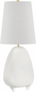 Hudson Valley KBS1423201B-AGB/MW Tiptoe Contemporary Aged Brass / Matte White Table Lamp