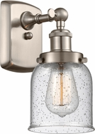 Innovations 916-1W-SN-G54 Ballston Small Bell Modern Brushed Satin Nickel Wall Mounted Lamp