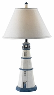 Kenroy Home 20140AW Nantucket Antique White Finish Lighthouse Table Lamp - 32 Inches Tall