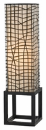 Kenroy Home 21068BRZ Fortress 28 Inch Tall Modern Table Lamp - Bronze