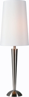 Kenroy Home 32956BS Tee Contemporary Brushed Steel Side Table Lamp