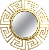 Kenroy Home 60256 Rhodes Gold Wall Mounted Mirror