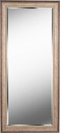 Kenroy Home 60324 Amiens Antiqued Gold Floor Mirror