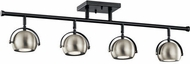 Kichler 42589BK Solstice Modern Black Rail Track Lighting