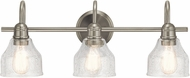 Kichler 45973NI Avery Contemporary Brushed Nickel 3-Light Bath Light Fixture