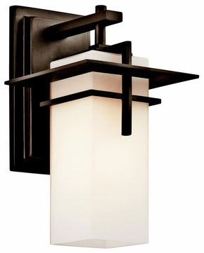 Contemporary Outdoor Wall Lighting