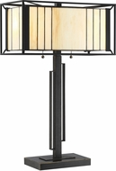 Lite Source C41419 Lanton Tiffany Dark Bronze Side Table Lamp