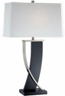 Lite Source LS-21788 Estella Contemporary Dark Walnut Table Light