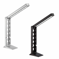 Lite Source LS-22400 Galtem Modern 22  Tall LED Reading Light