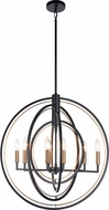 Matteo C78608BK Odyssey Modern Black Entryway Light Fixture