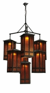 Meyda Tiffany 110093 Church Street 7 Lamp Amber Mica Hanging Chandelier Light Fixture