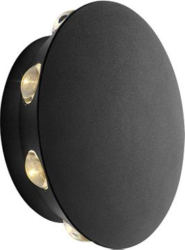 Oxygen 3-747-15 Rickie Contemporary Black LED Outdoor Wall Lamp