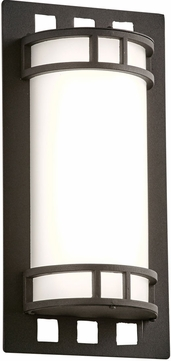 PLC 2917BK Quantum Contemporary Black LED Outdoor Small Wall Lighting Sconce