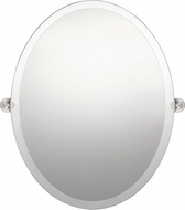 Quoizel QR5137 Impression Modern Brushed Nickel Wall Mounted Mirror