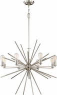 Quoizel UPCN5008IS Uptown Carnegie Modern Imperial Silver Chandelier Light