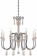 Savoy House 1-291-8-23 Ashland Traditional White Washed Driftwood 33  Lighting Chandelier