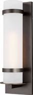 Seagull 8718301-71 Alban Modern Antique Bronze Exterior Large Wall Sconce Lighting