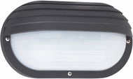 Seagull 89805-12 Bayside Contemporary Black Outdoor Wall Sconce Lighting