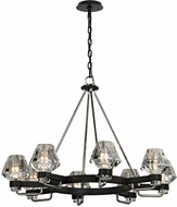 Troy F5888 Faction Modern Forged Iron And Polished Nickel Chandelier Lighting
