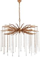 Urban Classic 1539D36DAG Willow Drizzled Antique Gold Halogen 36  Drop Ceiling Lighting