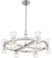 Urban Classic 1550D26PN Chateau Polished Nickel Halogen 26  Ceiling Chandelier