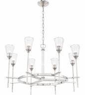 Urban Classic 1552D32PN Soiree Modern Polished Nickel Halogen 32  Chandelier Lighting