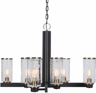 Uttermost 21334 Jarsdel Contemporary Black / Antique Brass Lighting Chandelier