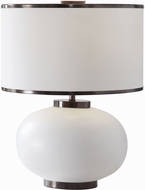 Uttermost 28216-1 Rhiannon Side Table Lamp