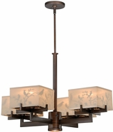 Vaxcel H0041 Aviary Venetian Bronze Finish 73  Tall Halogen Chandelier Lamp
