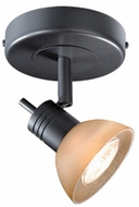 Vaxcel SP53512DB Spotlight Contemporary Dark Bronze Finish 4.375  Wide Halogen Overhead Lighting Fixture