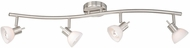 Vaxcel SP53514SN Spotlight Modern Satin Nickel Finish 6.5  Tall Halogen Track Lighting Fixture