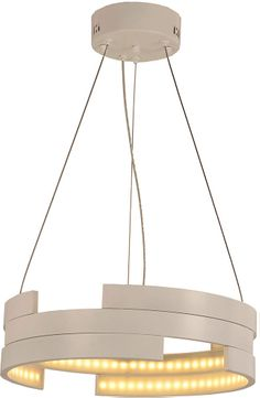Worldwide W83468W16 Nexus  Contemporary White LED 16  Drop Lighting Fixture