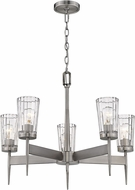 Z-Lite 1932-5AN Flair Antique Nickel Chandelier Light