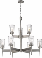 Z-Lite 1932-9AN Flair Antique Nickel Chandelier Lighting