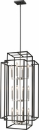 Z-Lite 454-42BK-BN Titania Modern Black + Brushed Nickel 20  Foyer Lighting
